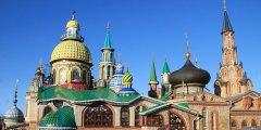 اجمل الاماكن السياحة في روسيا