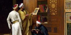 تاريخ التعليم في العصور الأسلامية
