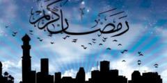 أحكام صيام رمضان