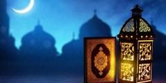 أحكام متعلقة في صيام شهر رمضان