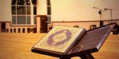 طريقة ختم القران مرة واحدة في شهر رمضان