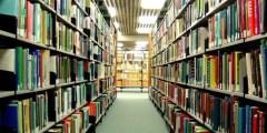 ماهي المكتبات الجامعية وتاريخ نشأتها