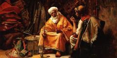 مفهوم الاستشراق في المعاجم العربية