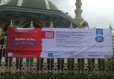 AUDIO IKUTILAH AL HAQ DAN KOKOHLAH DI ATASNYA – Ustadz Muhammad Ummar Assewed