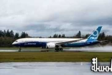 Second Boeing 787-9 Dreamliner Takes to the Skies