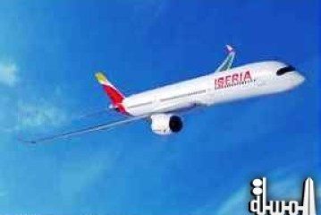 World's most modern Widebody airliner joins Iberia's long-haul fleet