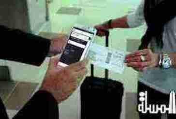 Emirates Empowers Airport staff with launch of New Mobile App