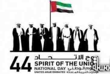 Majid Al Futtaim's City Centre Shopping malls in Dubai host 44th UAE National Day celebrations