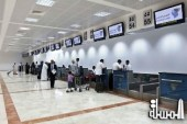 Muscat airport terminal to be ready by year-end