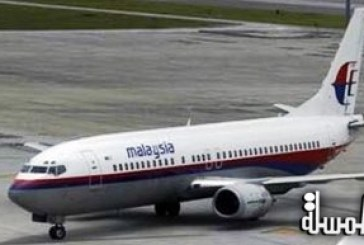 Severe turbulence hits Malaysian Airlines