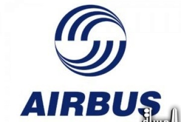 Airbus Starts Final Assembly of A330neo in Toulouse