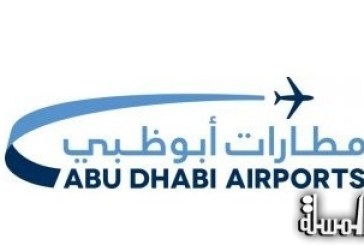 1.9 million passengers at Abu Dhabi International Airport in October 2016