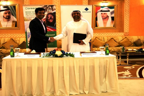 Dubai World Trade Centre and Careem partnership to enhance visitor experience ground transportation services
