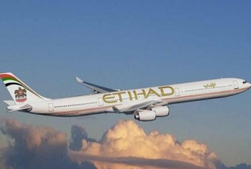 Etihad to debut world's first mobile expo unit at ATM