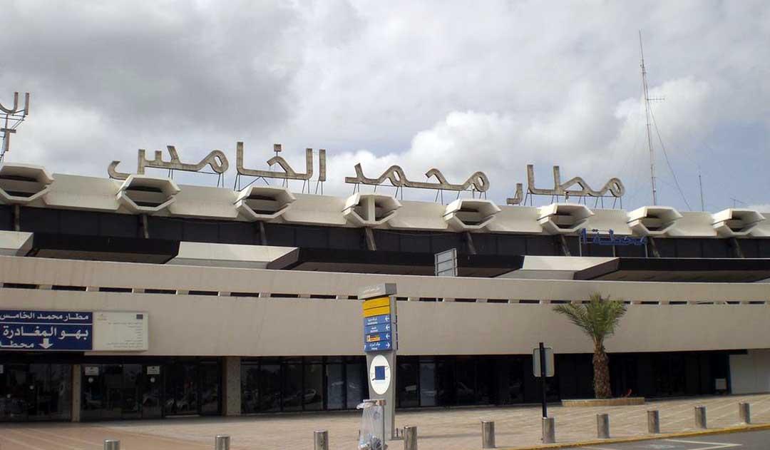 مواطن مغربي يلقى حتفه بمطار  محمد الخامس ..