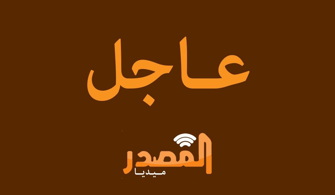 أمين عام حزب مغربي:يومين فقط وستكونون أمام مفاجأة