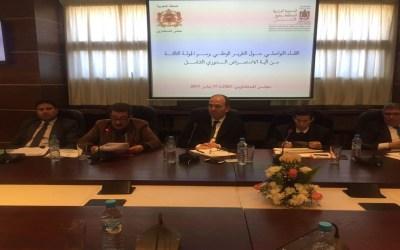 تقرير المندوبية الوزارية يرسم تطور منظومة حقوق الإنسان في المغرب