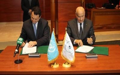 الإيسيسكو تبرم اتفاق شراكة مع برنامج الأمم المتحدة الإنمائي
