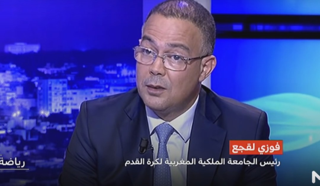 القجع يؤكد ترشح المغرب لاستضافة كأس العالم 2026 و ينتقد الصحافة