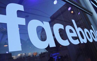 ميزة من فيسبوك للحصول على المال من الأصدقاء