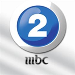 قناة ام بى سى 2 الفضائية