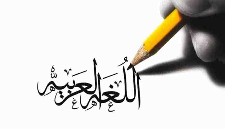 أصعب قصيدة باللغة العربية