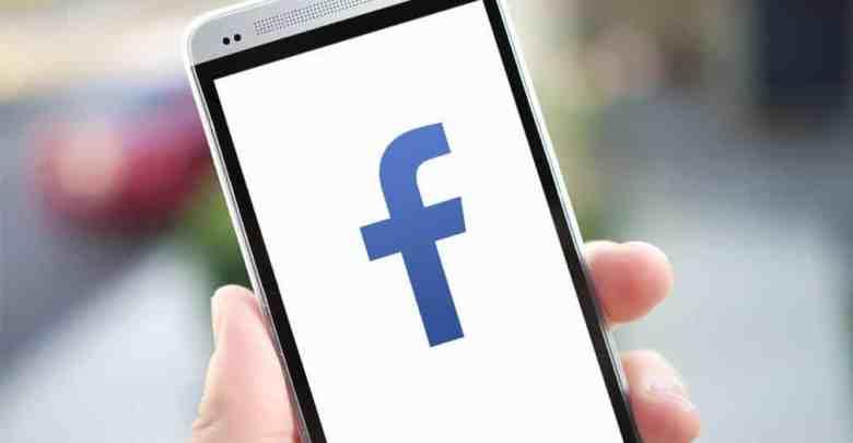 فيس بوك لايت لتصفح الفيس بوك بشكل أسرع