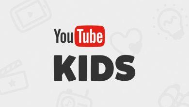 صورة يوتيوب كيدز لحماية أطفالك من الفيديوهات المسيئة
