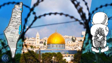 صورة أي حقِ لهم في فلسطين ؟
