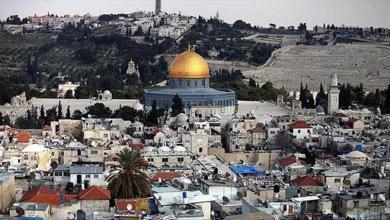صورة مدينة سلوان الفلسطينية