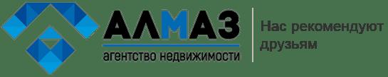 Агентство недвижимости Алмаз-квартиры и дома Старого Оскола