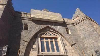 تدشين المرحلة الأولى من ترميم المتحف الوطني بتعز