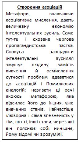 ююдьжлждллд