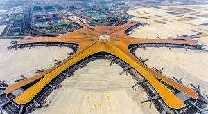 أكبر صالة سفر في العالم