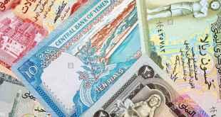 الريال اليمني يحقق قفزة أمام الدولار