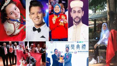 Photo of مغاربة تألقوا عربيا وعالميا خلال 2018