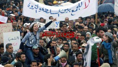 """Photo of """"20 فبراير ومآلات التحول الديمقراطي في المغرب"""".. كتاب أكاديمي يشرّح الوضع ما بعد 2011"""