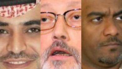 Photo of القضاء السعودي يدين 5 متهمين في اغتيال خاشقجي بالإعدام ويبرئ القحطاني والعسيري