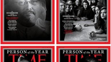 "Photo of ""تايم"" الأمريكية تختار خاشقجي وصحافيين آخرين ""شخصية السنة"""
