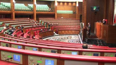 """Photo of البرلمان يحتضن ندوة دولية عن """"تجارب المصالحاتالوطنية"""""""