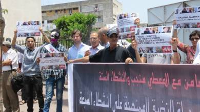 Photo of محاكمة المعطي منجب والنشطاء الستة تصل جلستها السادسة عشر