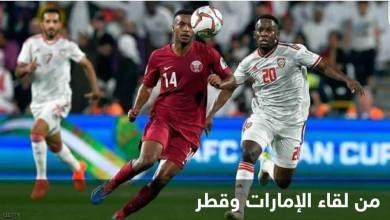 Photo of قطر تعبر إلى نهائي كأس آسيا برباعية ضد الإمارات