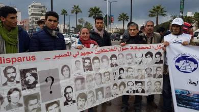 Photo of وزارة حقوق الإنسان: تم الكشف عن مصير 801 ضحية اختفاء قسري و72 لازالوا مجهولين