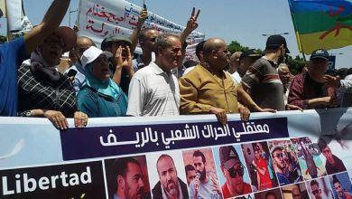 Photo of لجنة دعم معتقلي حراك الريف تستنكر استهتار مندوبية السجون بصحة الزفزافي