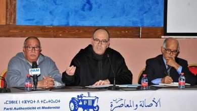 """Photo of بنشماس: """"البام"""" تراجع سياسيا وعدد من مناضليه كانوا ضحايا لدعاية مسمومة"""