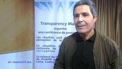Photo of ترانسبرنسي المغرب قلقة من استشراء الفساد وضعف الجهود المبذولة للحد منه