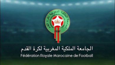 Photo of جامعة كرة القدم تعتزم نشر غسيل عقود والتزامات الفرق الوطنية