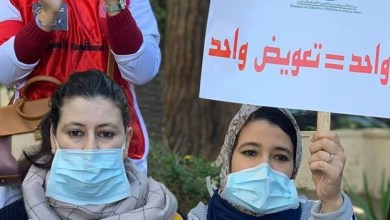 "Photo of مناصب الشغل في صفوف الممرضين بالمغرب انخفضت في ""سنة كورونا"""