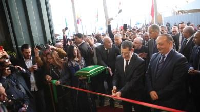 Photo of وزارة الثقافة تفتح طلبات عروض المشاريع في قطاع النشر والكتاب