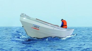 """Photo of """"ميفا"""" تصمم """"فلوكة مبروكة"""" لمواكبة عصرنة قطاع الصيد بالمغرب"""